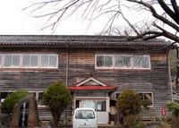 佐渡島 岩首 廃校を再生した「談義所」