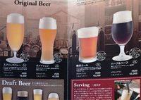 スプリングバレーオリジナルのビール