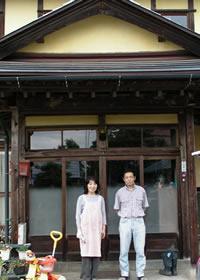 hukushima_ito02.jpg