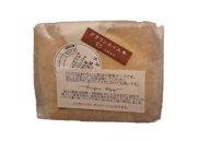 清水牧場「バッカス」長野県