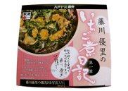 いちご煮日記(青森県)