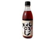 秋田県 安藤醸造元 しろだし