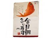 金目鯛炙り寿司(小田原駅・熱海駅)