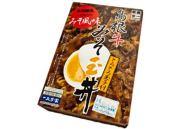 島根牛 みそ玉丼(島根県)
