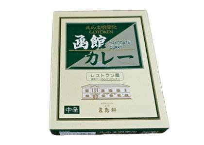 五島軒函館カレーレストラン風