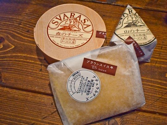清水牧場のチーズ