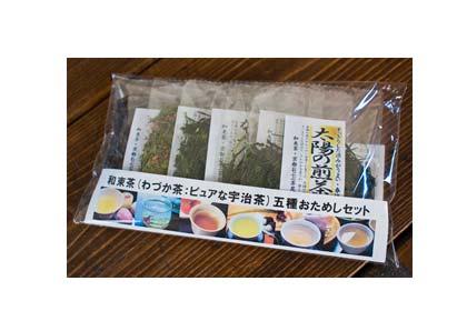 京都おぶぶ茶苑 お試しセット