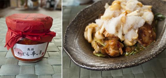 千年こうじやのかぐら辛っ子を使用した鶏もも肉スタミナソテーのなめこおろし和え