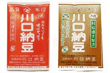 川口納豆パッケージ